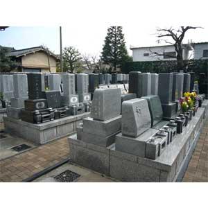 桜上水墓苑