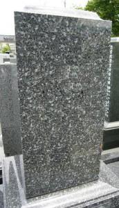 2彩系御影石)ブルーシルク・緑蝶石